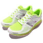 【六折特賣】New Balance 慢跑鞋 Zante v2 Breathe 白 綠 螢光 運動鞋 避震跑鞋 女鞋【PUMP306】 WZANTHT2D