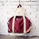短途旅行包女手提大容量行李包男輕便簡約旅行單肩大包防水健身包『櫻花小屋』