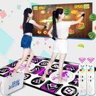 跳舞毯 雙人電視接口電腦兩用體感游戲手舞足蹈跳舞機