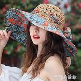 沙灘帽 夏天帽子女韓版百搭防紫外線大沿沙灘帽太陽帽遮陽防曬草帽出游帽 快速出貨