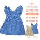 格紋無袖長版上衣 短洋裝 *2色[3701] RQ POLO 春夏 童裝 小童 5-17碼 現貨