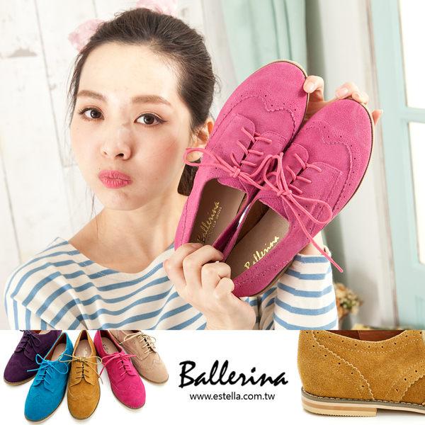 Ballerina-牛麂皮復古雕花綁帶牛津鞋
