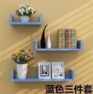 掛墻墻壁墻面裝飾臥室擱板墻上置物架免打孔客廳書架壁掛壁櫃墻架