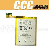 iPod Touch 5 電池 電池 iPod touch 5 內置電池  內建電池 DIY 維修 零件