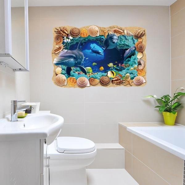 3D立體地貼 3d立體墻貼兒童房間地貼浴室防水貼紙地面瓷磚地板裝飾貼畫TW【快速出貨八折鉅惠】