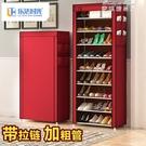 鞋櫃簡易鞋櫃防塵收納鞋架家用宿舍女小鞋架子門口經濟型多功能省空間YYJ 麥琪
