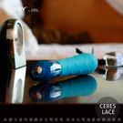 按摩棒 送潤滑液再9折♥女帝♥美國KEY Ceres Lace克瑞斯 7頻時尚花紋型按摩棒藍L捧棒情趣用品