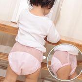 嬰兒學習褲網眼尿布褲透氣新生兒介子尿片固定褲寶寶尿布兜 露露日記