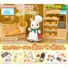 全套6款【日本正版】森林家族 麵包坊篇 扭蛋 轉蛋 擺飾 EPOCH - 625052