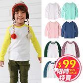 長袖圓領上衣 純棉 撞色插肩袖 百搭素面 圓領T 男童 女童 T恤 Augelute 50532