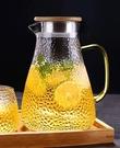 冷水壺玻璃家用耐熱高溫涼水杯加厚防爆大容量涼白開水壺茶壺套裝【父親節禮物】