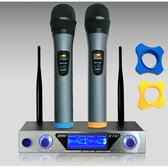 【17mall】全新1對2鋁合金高感度無線麥克風組