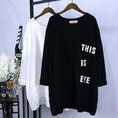 胖MM大碼寬鬆中長款長袖T恤打底衫 200斤可穿