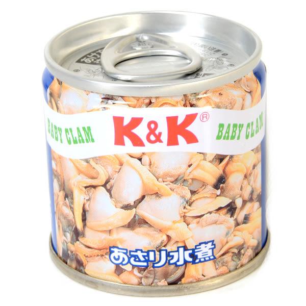 日本【K&K】 水煮蛤蜊  85g