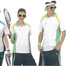【日本名牌Kawasaki】男女吸濕排汗短POLO衫(白綠)