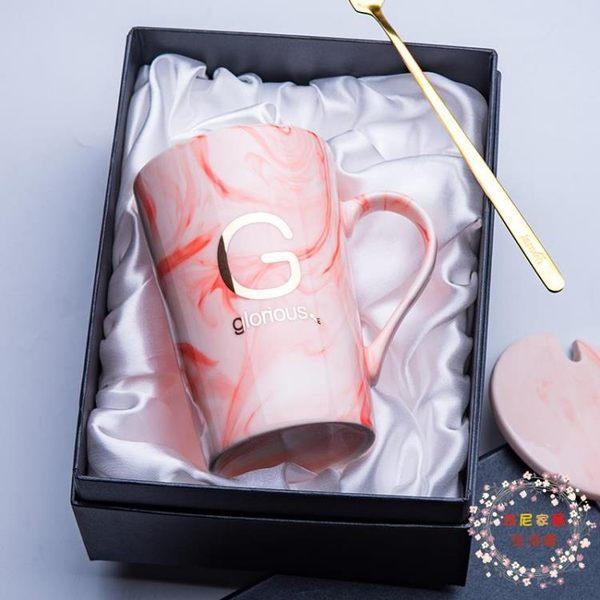 創意ins姓氏字母杯子禮盒裝帶蓋勺陶瓷馬克杯簡約情侶咖啡牛奶杯