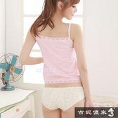 吉妮儂來 6件組舒適純棉低腰粉彩生理褲  (隨機取色)