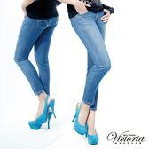 Victoria 彩虹貼鑽小直筒褲-女-中藍