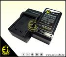 ES數位 Sanyo VPC-E10 專用 DB-L70 國際電壓快速充電器 DBL70