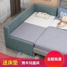 兒童床 帶護欄女男孩嬰兒床邊床軟包布藝延邊加寬小床拼接大床【八折搶購】