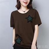 上衣T恤100%純棉 新款大碼短袖t恤女夏裝寬鬆韓版圓領媽媽裝打底上衣 快速出貨