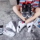 休閒鞋高筒小白鞋女秋冬季新款百搭基礎韓版原宿風網紅運動鞋 蘿莉小腳ㄚ