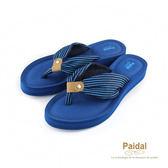 Paidal 蝴蝶節皮飾膨膨氣墊美型厚底夾腳拖鞋涼鞋-星空藍