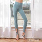 秋瑜伽長褲女時尚性感修身顯瘦翹臀束腿緊身褲跑步踩腳健身褲 千千女鞋