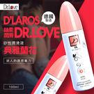情趣用品-Dr.Love矽性香氛潤滑液1...