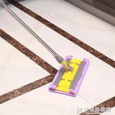 清潔神器萬向伸縮平板拖把夾毛巾拖布擦木地板瓷磚地拖墩布家用旋轉平板拖 NMS快意購物網