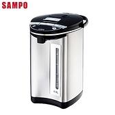 ◤A級福利品‧數量有限◢【聲寶SAMPO】{KP-LC45W} 4.5公升電熱水瓶 超取限一台
