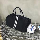 鞋位健身包旅行包女手提韓版短途行李包運動旅遊包男大容量旅行袋水晶鞋坊