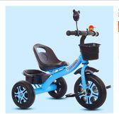 售完即止-星孩兒童三輪車1-3-2-6歲大號寶寶手推腳踏車自行車童車小孩玩具1-26(庫存清出T)