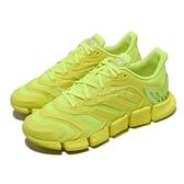 adidas 慢跑鞋 Climacool Vento 螢光黃 透氣 BOOST 男鞋 愛迪達 【ACS】 FZ1717