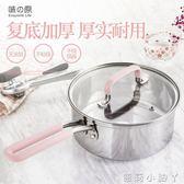 不銹鋼奶鍋熱奶鍋小湯鍋煮奶鍋小鍋電磁爐通用不銹鋼加厚家用湯鍋 NMS蘿莉小腳ㄚ