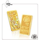 黃金條塊-馬年貳台錢-7.5g【煌隆】(重2.00錢)