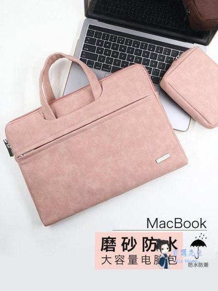 筆電包 適用聯想戴爾華碩蘋果電腦包筆記本內膽包Mac12女15手提男14惠普保護套15.6 多色