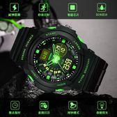 運動防水成人登山特種兵多功能手錶男 兒童電子錶初中學生數字式 英雄聯盟