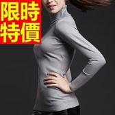 高領毛衣-半拼條紋顯瘦美麗諾羊毛長袖女針織衫5色62z26[巴黎精品]