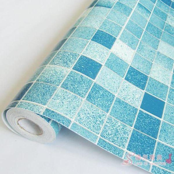 墻貼PVC自黏墻紙寢室藍馬賽克墻紙衛生間防水帶膠壁紙加厚xw 中秋鉅惠