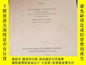 二手書博民逛書店Non-canonical罕見Marking of Subjects and Objects (Typologic