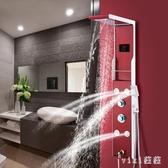 不銹鋼花灑套裝水龍頭淋浴器浴室花灑沐浴組淋浴屏恒溫高壓噴槍LXY4382【VIKI菈菈】