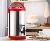 不銹鋼奶茶桶商用保溫桶豆漿桶 8L10L12L冷熱雙層保溫茶水桶igo 衣櫥の秘密
