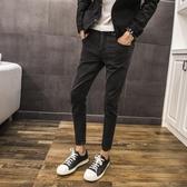 秋季牛仔褲男韓版修身潮流英倫顯瘦小腳褲男生百搭簡約彈力長褲子