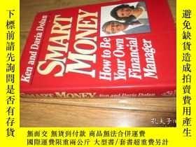 二手書博民逛書店smart罕見money ken and daria dolan