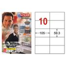 【奇奇文具】龍德LONGDER LD-831-W-A  白色 電腦列印標籤紙/三用標籤/10格 (105張/盒)