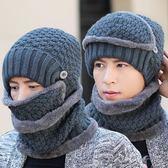 雙十二狂歡購 帽子男冬季韓版潮防寒保暖毛線帽加絨加厚口罩男士套頭針織騎車帽