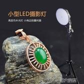 攝影燈 LED可調光攝影燈小型靜物手機拍照補光燈柔光燈箱攝影棚器材 MKS 年前大促銷