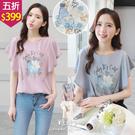 【五折價$399】糖罐子英字花簇毛帽印圖...