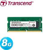 Transcend創見 JetRam DDR4-2666 8GB 筆記型記憶體